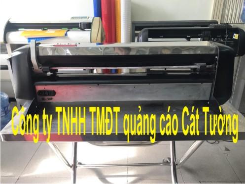 Máy cắt giấy Summa D60
