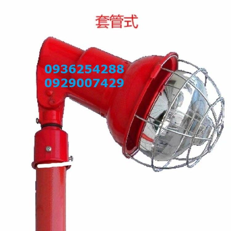 Chao đèn chiếu sáng công nghiệp zhonglian màu đỏ Trung Quốc dùng cho nhà xưởng