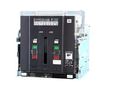 Bộ ATB chuyển nguồn tự động (gồm ATS + Máy cắt)