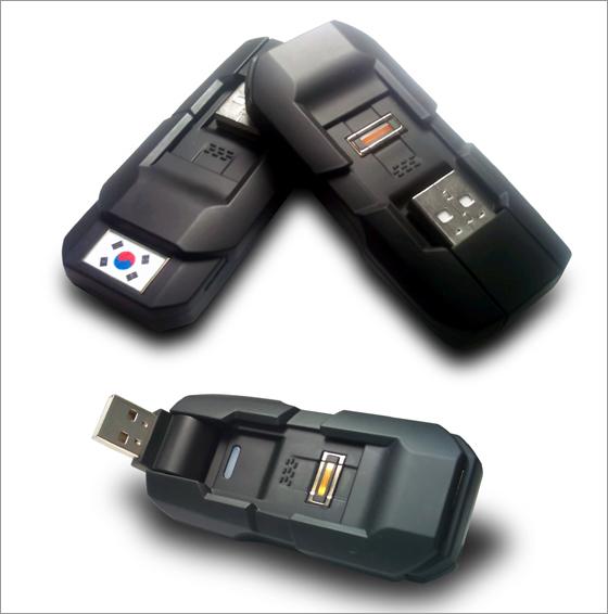 Giải pháp bảo mật dữ liệu lưu trữ trên USB bằng công nghệ trắc sinh học dấu vân tay BIO Fingerprint