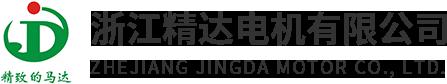Công ty TNHH Motor Zhejiang Jingda