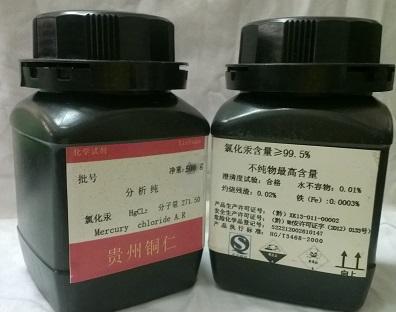 Thủy ngân iotdine
