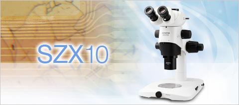 Kính hiển vi stereo SZX10